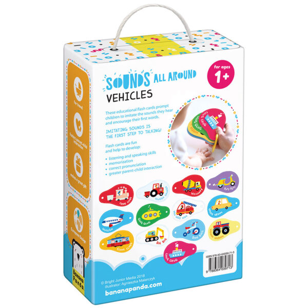 Educational flash cards - Sounds All Around Vehicles