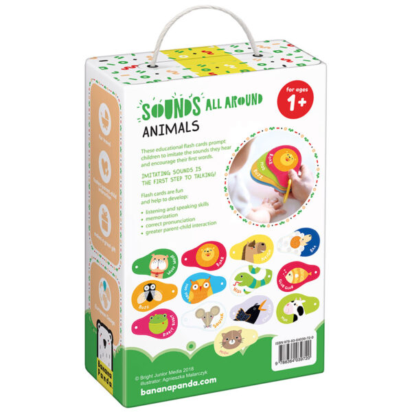 Educational flash cards - Sounds All Around Animals